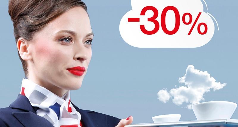Croatia Airlines te časti s 30 posto