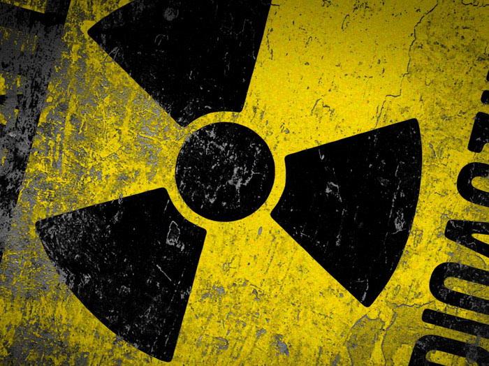 Nesreća u NE Fukushima
